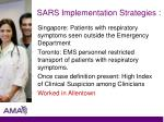 sars implementation strategies