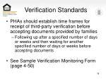 verification standards