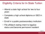 eligibility criteria for in state tuition