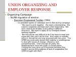 union organizing and employer response17