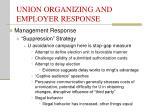 union organizing and employer response6