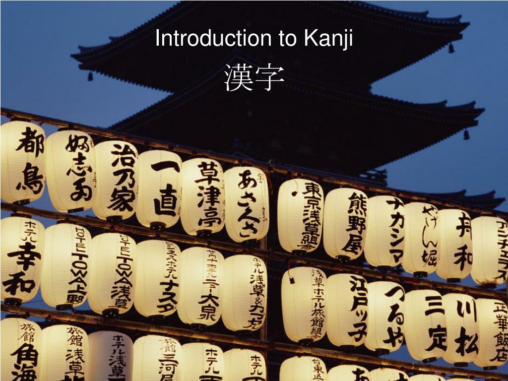 introduction to kanji l.