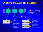 active power reduction