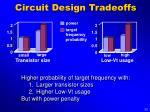 circuit design tradeoffs