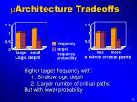 m architecture tradeoffs