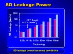 sd leakage power