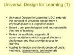 universal design for learning 1