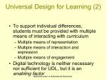 universal design for learning 2