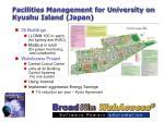 facilities management for university on kyushu island japan