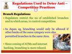regulations used to deter anti competitive practices17