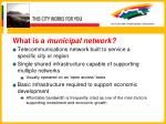 what is a municipal network