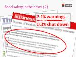 food safety in the news 2