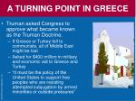 a turning point in greece12
