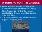 a turning point in greece13