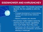 eisenhower and khrushchev58