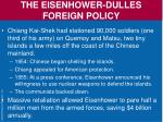 the eisenhower dulles foreign policy47