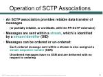 operation of sctp associations