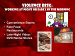 violence risk working at night or early in the morning