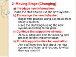 2 moving stage changing