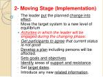 2 moving stage implementation