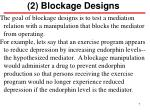 2 blockage designs
