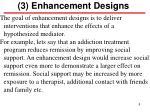 3 enhancement designs