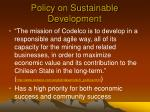 policy on sustainable development