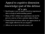appeal to cognitive dimension knowledge part of this defense of aes