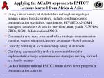 applying the acada approach to pmtct lessons learned from africa asia