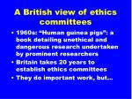 a british view of ethics committees