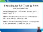 searching for job types roles7