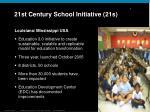 21st century school initiative 21s