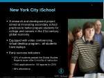 new york city ischool
