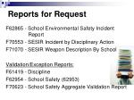reports for request