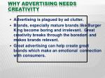 why advertising needs creativity