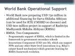 world bank operational support