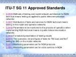 itu t sg 11 approved standards