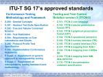itu t sg 17 s approved standards