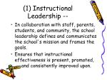 1 instructional leadership