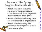 purpose of the spring progress review site visit