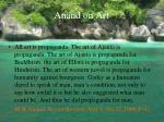 anand on art