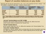 report of vacation balances on pay stubs