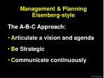 management planning eisenberg style