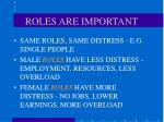 roles are important