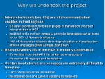why we undertook the project