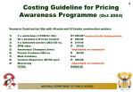 costing guideline for pricing awareness programme oct 2004