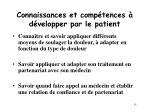 connaissances et comp tences d velopper par le patient15