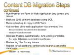content db migration steps continued
