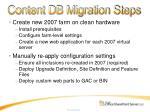 content db migration steps
