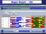 night watch 150
